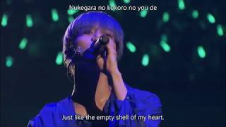 Download 「The 1st Stage NIPPON BUDOKAN」Taemin - Sekai de Ichiban Aishita Hito [LIVE] (Eng|Rom Lyrics) Mp3