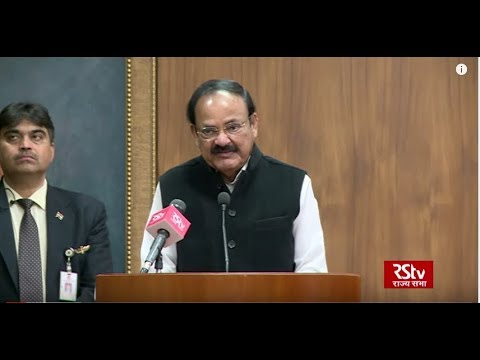 Vice President addresses members of Andhra Education Society