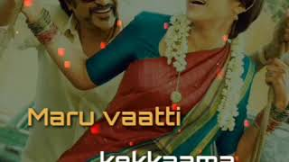 Aaha Kalyanam song from Petta movie