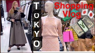Шопинг в ТОКИО Японские бренды одежды МОДНЫЕ ПОКУПКИ