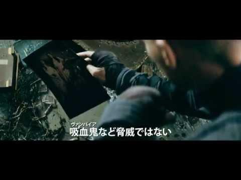 映画『プリースト』予告編