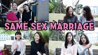 Korean girls react to Gay marriage #동성결혼에 대한 한국여자 반응