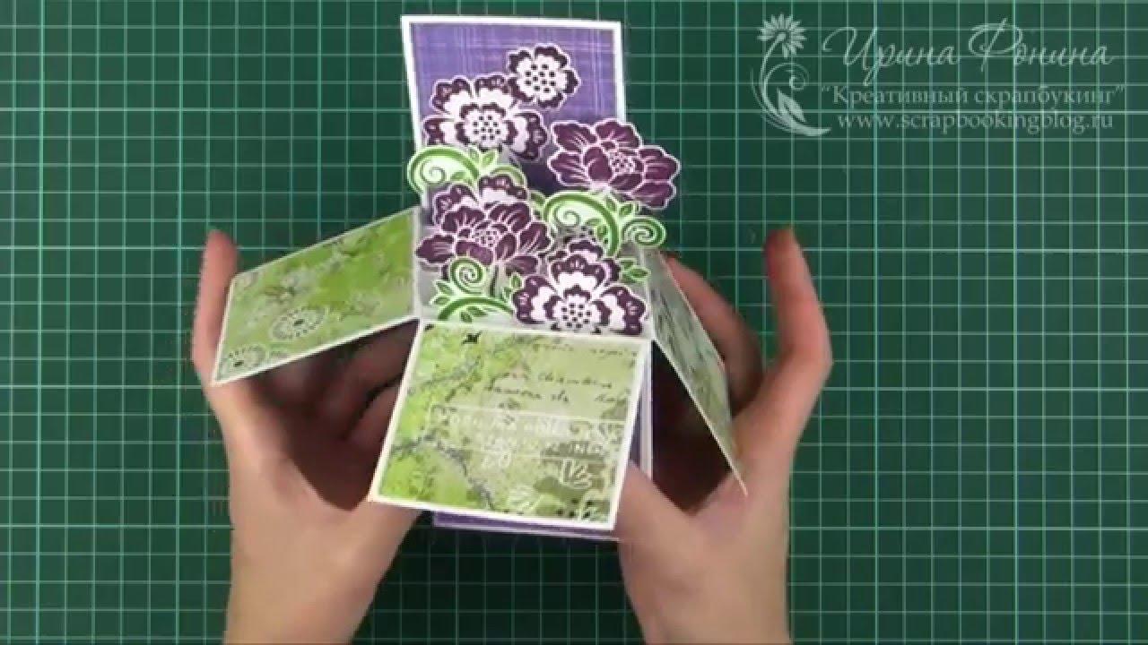 Как сделать открытку мастер класс фото 255