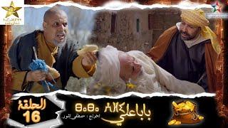 Baba Ali   n  16
