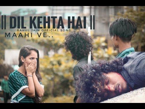 Dil Kehta He   Rahul Jain   Aniket Pooja   Kumar Sanu   Alka Yagnik   Akborhters Creation  