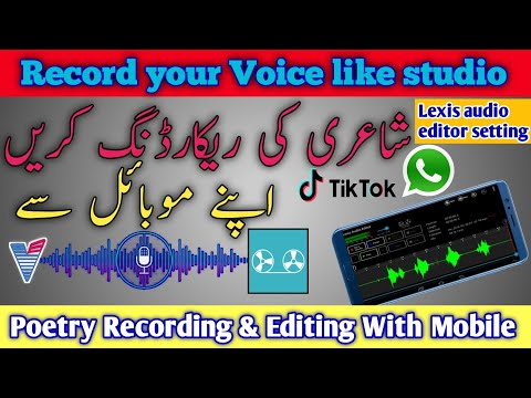 Poetry recording on mobile|| settings of laxis audio editor