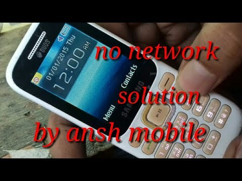 samsung b310e no network 100% tesed solution by ansh mobile