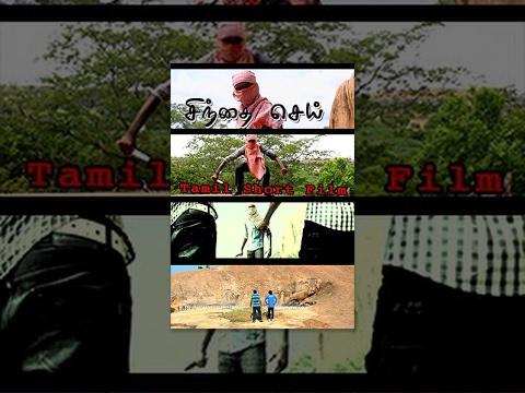 Sindhai Seai -Tamil Short Film - Redpix Short Films