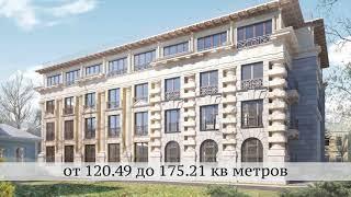 видео ЖК Palazzo Imperiale