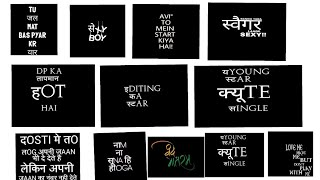CB  हिन्दी+ENGLISH TEXT PNG DOWNLOAD    HINDI ENGLISH MIX TEXT PNG  