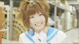 AKB 1/149 Renai Sousenkyo - AKB48 Tanabe Miku Kiss Video.