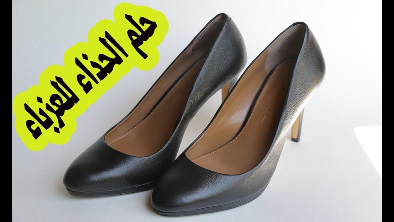 الحذاء للعزباء في المنام المعاني والدلالات وكذالك الرموز بالتفصيل حلم شراء الحذاء للبنت العزباء