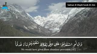 Beautiful Recitation Of Surah Jinn   Salman Al-Utaybi   سلمان العتيبي