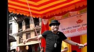 Jaba Sandhya जब सन्ध्या हुन्छ - Yogeshwor Amatya