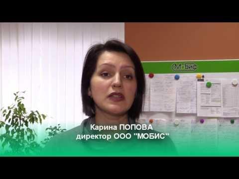 "О компании ООО ""Мобис"" Брянск"