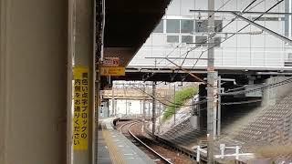 213系5000番台H6編成回送列車金山4番線通過