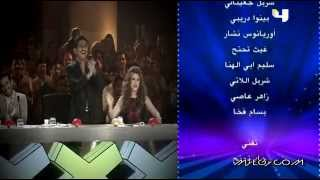 Arabs Got Talent S04 E04