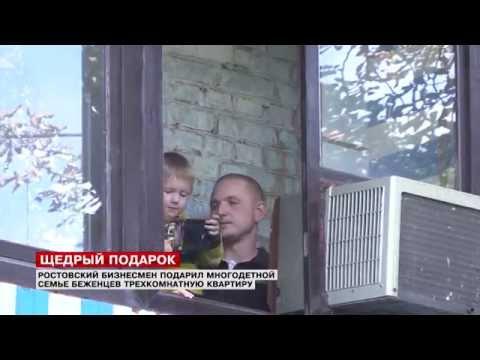 ЖК Новый Петергоф - официальный сайт Застройщика