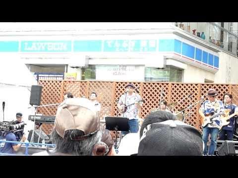 国際通りにて BEGIN 「三線の花」 2010/09/12