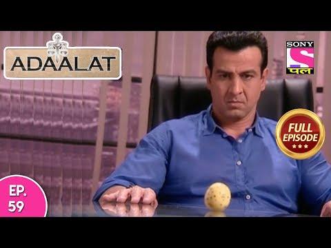 Adaalat - Full Episode 59 - 08th  March, 2018 thumbnail