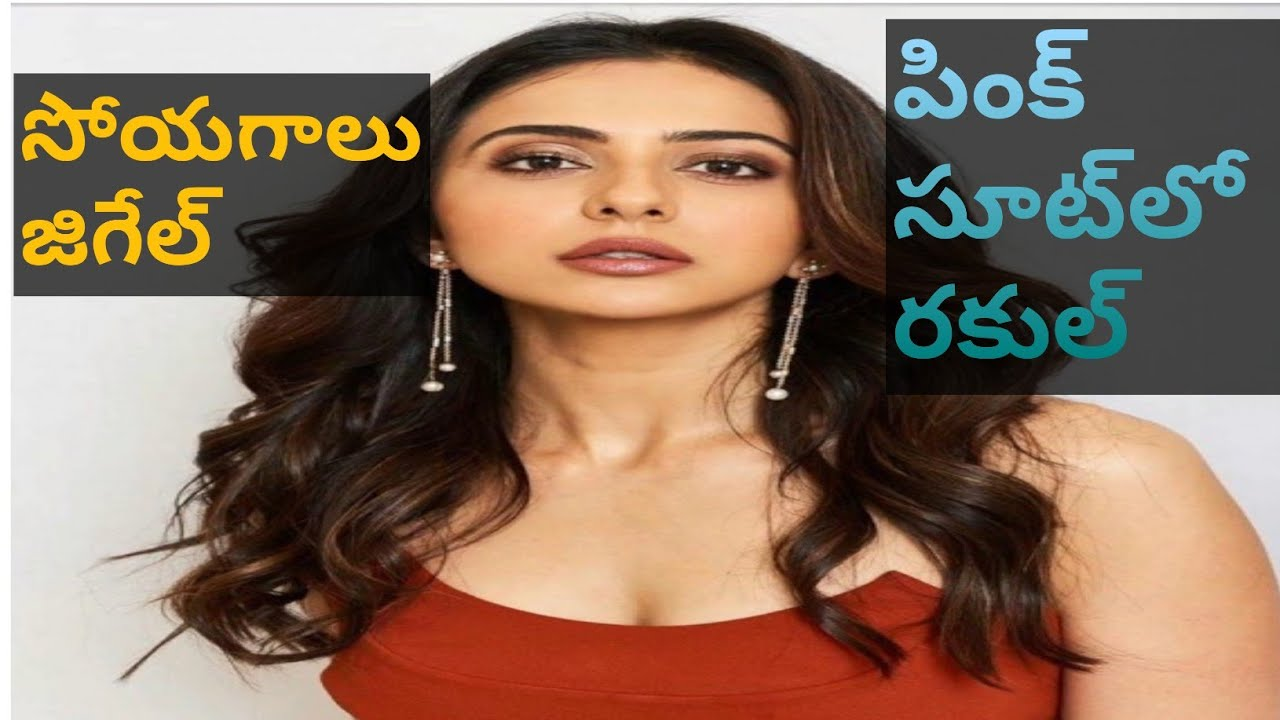 SUPER GORGEOUS Rakul Preet Singh in Pink Dress|Celebrities photoshoot 2020|preyasi telugu vlogs