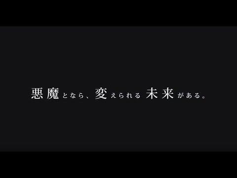 メギド72 홍보영상 :: 게볼루션