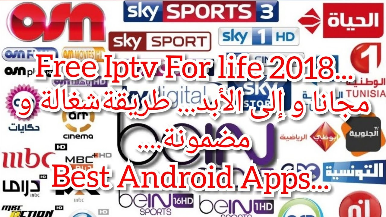 iptv links osn 2018