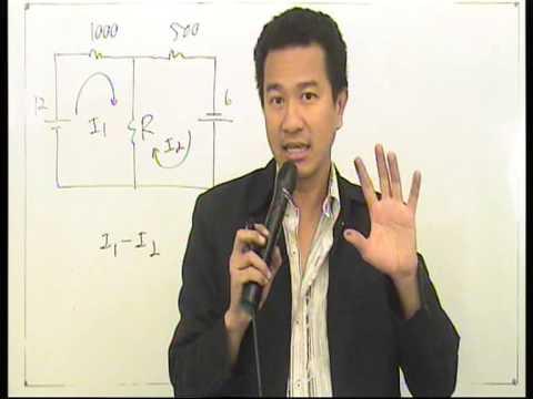 เฉลยข้อสอบ7วิชาสามัญปี56ฟิสิกส์โดยพี่พุทธ4/5