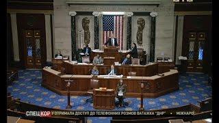 Конгрес США виділить на допомогу Україні не менше 560 млн доларів