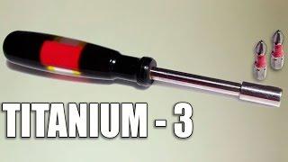 Титановая отвертка мастера седьмого разряда. Делаем ручку(, 2015-08-10T04:02:50.000Z)