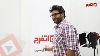 وليد منصور.. مهندس الحفلات المصري في ضيافة «اتفرج»