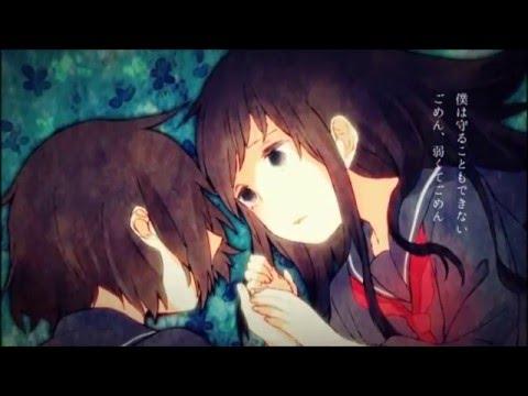 『I Am A Broken Umbrella』を歌ってみた【ヲタみんver.】