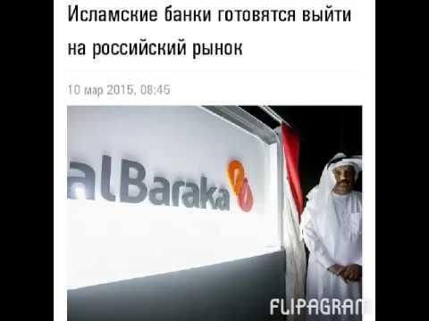 Новости экономики 10 марта 2015 г.