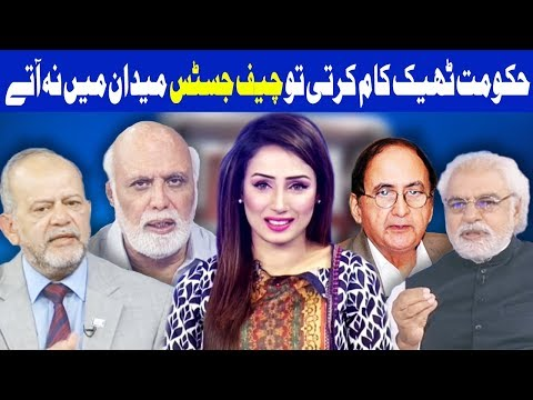 Think Tank With Syeda Ayesha Naaz - 24 March 2018 - Dunya News