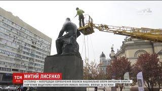 """Напередодні """"Євробачення"""" у Києві помили пам"""