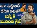Jr NTR Tweet On Allu Arjun New Movie Ala Vaikunta Puramu Lo   Trivikram   Puja Hegde   Top Telugu TV