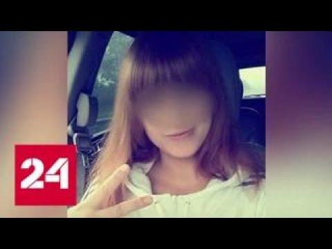 Дебош, самолет, девушка: нетрезвая пассажирка устроила драку со стюардессой - Россия 24