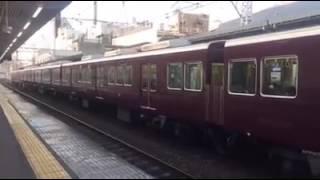 阪急電車・十三駅