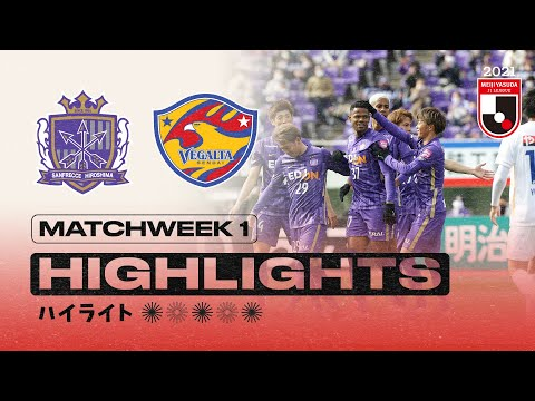Hiroshima Sendai Goals And Highlights