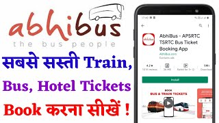 How to Book Bus, Trains & Hotels Ticket in Abhibus   Abhibus Train Booking Experience screenshot 5
