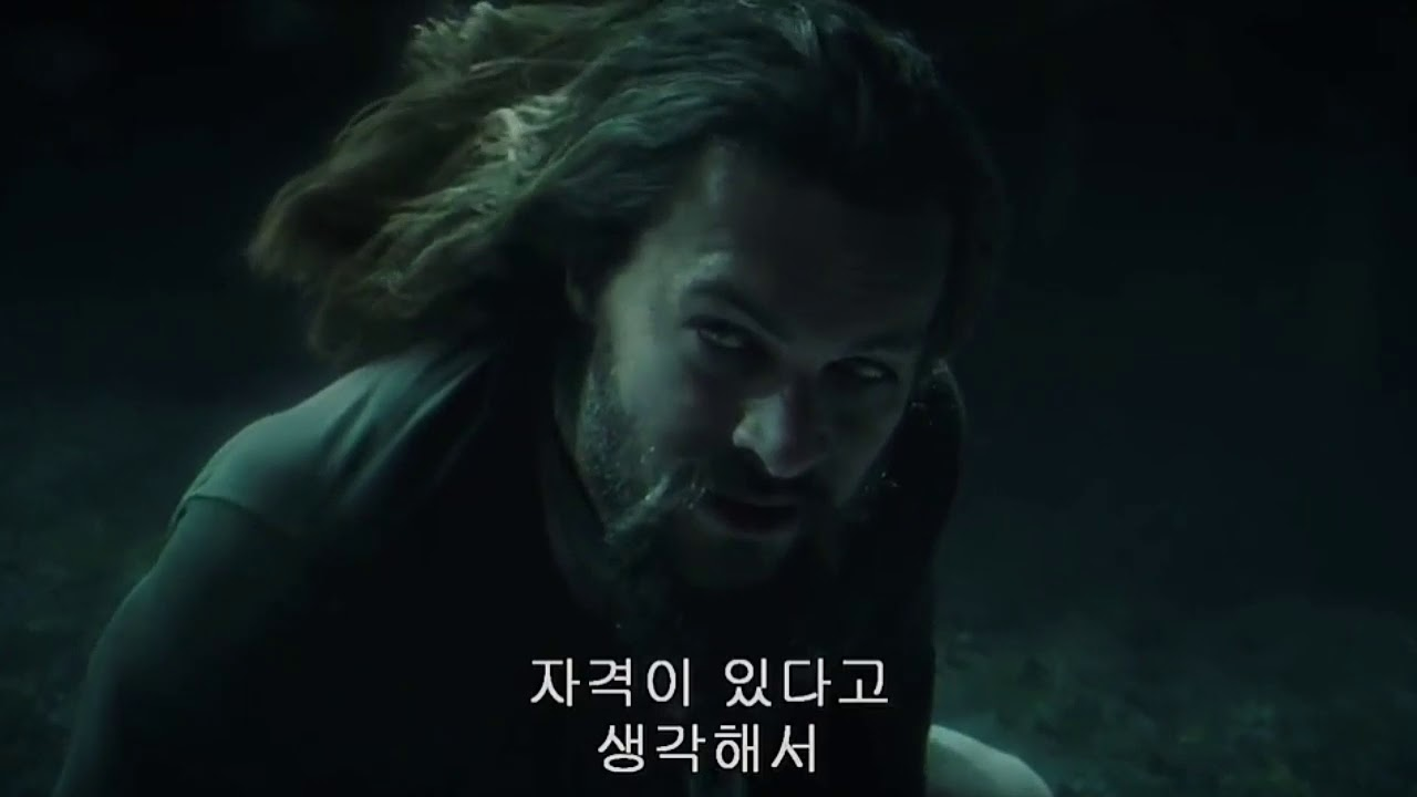 Aquaman ;Arthur Takes the Trident of Antlantis and Becomes the King of the Sea
