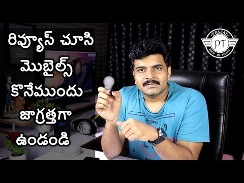 Review Units Paid Reviews,genuine Reviews ll my experience ll in telugu ll
