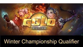 Gold Series Grand Finals (Global Winter Championship Qualifier) Quarterfinals
