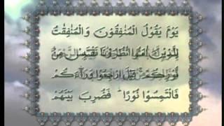 Surah Al-Hadid (Chapter 57) with Urdu translation, Tilawat Holy Quran, Islam Ahmadiyya