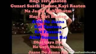 Dhal Gaya Din Karaoke