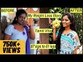 How i lost 25 kgs? |Tamil vlog | My Weight Loss story |Tamil vlog | Motivational | Diet&workout tips