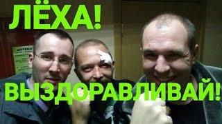 """ЛЁХА """"Бородач т.в. о такси"""" ВЫЗДОРАВЛИВАЙ!!!"""