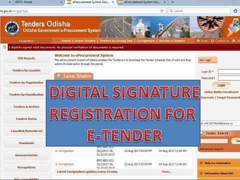 HOW TO ENROLL /REGISTER DIGITAL SIGNATURE (DSC) FOR E-TENDER