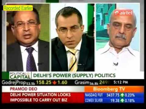 Praveer Sinha's Take On Liquidation Of Regulatory Asset And Politics Of Power