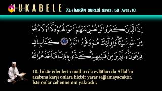 Mukabele Erhan Mete 3.cüz - Trt Dİyanet